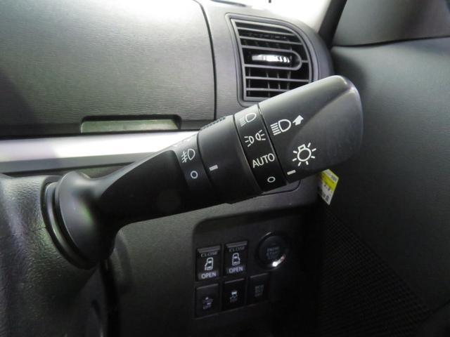 カスタムX トップエディションSAII ワンオーナー 8型フルセグナビ DVD再生 Bluetooth対応 バックカメラ 純正アルミ 両側電動スライドドア ドラレコ ETC LEDヘッドライト LEDフォグ オートエアコン スマアシII(18枚目)