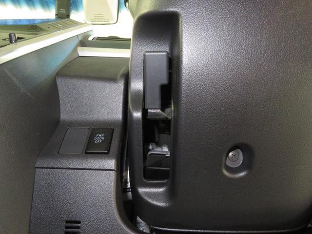 カスタムX トップエディションSAII ワンオーナー 8型フルセグナビ DVD再生 Bluetooth対応 バックカメラ 純正アルミ 両側電動スライドドア ドラレコ ETC LEDヘッドライト LEDフォグ オートエアコン スマアシII(24枚目)