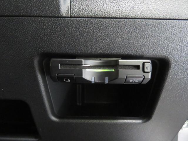 カスタムX トップエディションSAII ワンオーナー 8型フルセグナビ DVD再生 Bluetooth対応 バックカメラ 純正アルミ 両側電動スライドドア ドラレコ ETC LEDヘッドライト LEDフォグ オートエアコン スマアシII(26枚目)