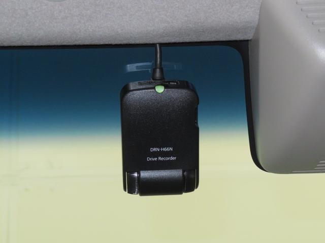 カスタムX トップエディションSAII ワンオーナー 8型フルセグナビ DVD再生 Bluetooth対応 バックカメラ 純正アルミ 両側電動スライドドア ドラレコ ETC LEDヘッドライト LEDフォグ オートエアコン スマアシII(28枚目)