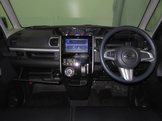 カスタムX トップエディションSAII ワンオーナー 8型フルセグナビ DVD再生 Bluetooth対応 バックカメラ 純正アルミ 両側電動スライドドア ドラレコ ETC LEDヘッドライト LEDフォグ オートエアコン スマアシII(29枚目)