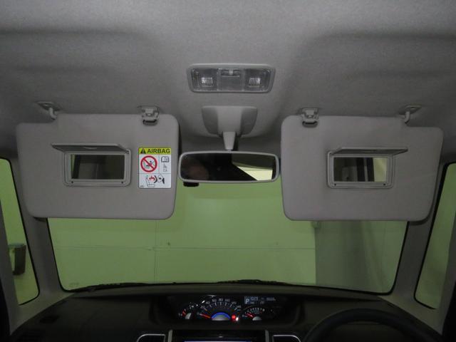 カスタムX トップエディションSAII ワンオーナー 8型フルセグナビ DVD再生 Bluetooth対応 バックカメラ 純正アルミ 両側電動スライドドア ドラレコ ETC LEDヘッドライト LEDフォグ オートエアコン スマアシII(30枚目)