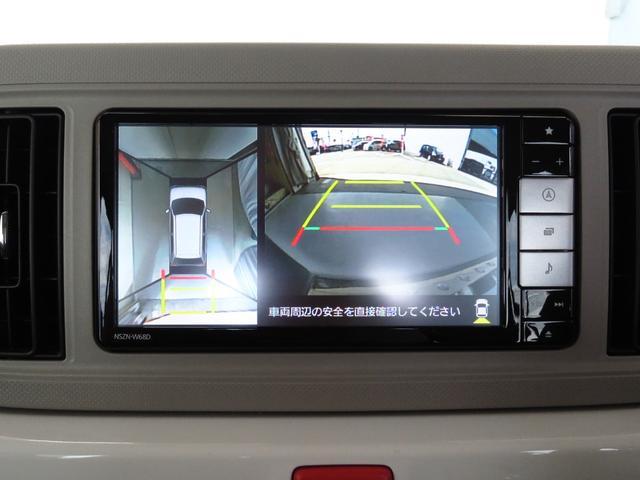 G SAIII 純正地デジナビ DVD再生 Bluetooth対応 全周囲カメラ LEDヘッドライト ドラレコ 前席シートヒーター コーナーセンサー オートハイビーム オートエアコン オートライト キーフリー(12枚目)