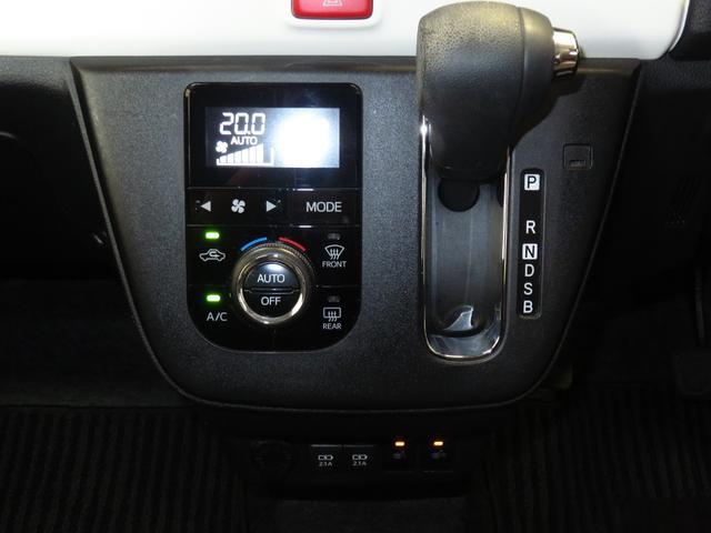 G SAIII 純正地デジナビ DVD再生 Bluetooth対応 全周囲カメラ LEDヘッドライト ドラレコ 前席シートヒーター コーナーセンサー オートハイビーム オートエアコン オートライト キーフリー(13枚目)