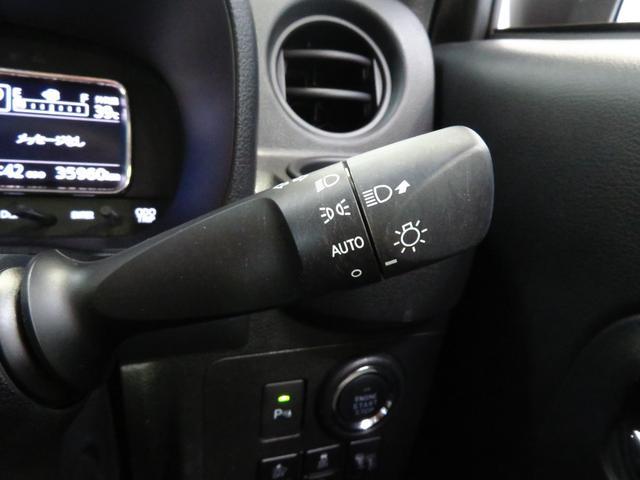G SAIII 純正地デジナビ DVD再生 Bluetooth対応 全周囲カメラ LEDヘッドライト ドラレコ 前席シートヒーター コーナーセンサー オートハイビーム オートエアコン オートライト キーフリー(14枚目)