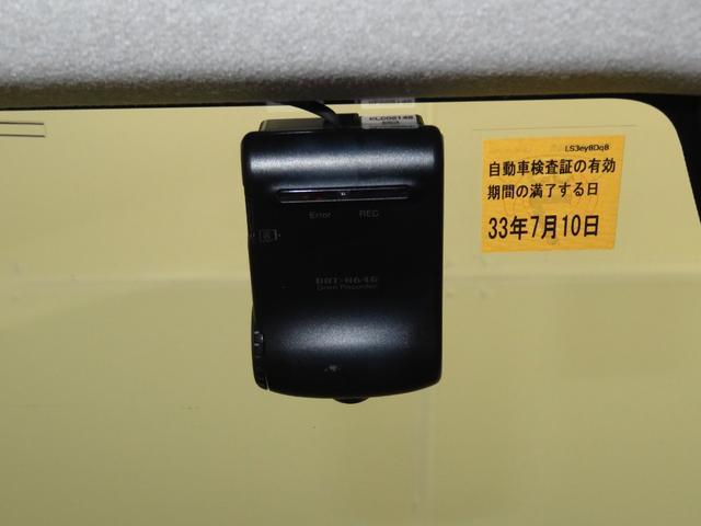 G SAIII 純正地デジナビ DVD再生 Bluetooth対応 全周囲カメラ LEDヘッドライト ドラレコ 前席シートヒーター コーナーセンサー オートハイビーム オートエアコン オートライト キーフリー(18枚目)