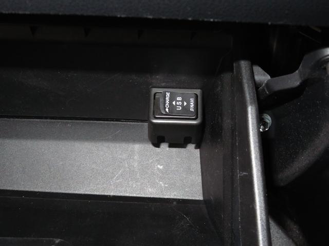 G SAIII 純正地デジナビ DVD再生 Bluetooth対応 全周囲カメラ LEDヘッドライト ドラレコ 前席シートヒーター コーナーセンサー オートハイビーム オートエアコン オートライト キーフリー(23枚目)
