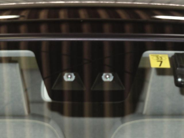 G SAIII 純正地デジナビ DVD再生 Bluetooth対応 全周囲カメラ LEDヘッドライト ドラレコ 前席シートヒーター コーナーセンサー オートハイビーム オートエアコン オートライト キーフリー(29枚目)