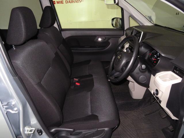 XリミテッドII SAIII 走行3639km バックカメラ 純正アルミ LEDヘッドライト 運転席シートヒーター オートハイビーム アイドリングストップ オートエアコン オートライト 盗難警報 キーフリー スマアシIII(9枚目)
