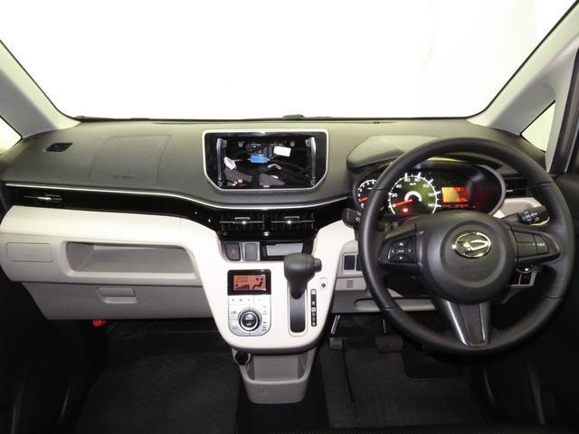 XリミテッドII SAIII 走行3639km バックカメラ 純正アルミ LEDヘッドライト 運転席シートヒーター オートハイビーム アイドリングストップ オートエアコン オートライト 盗難警報 キーフリー スマアシIII(10枚目)