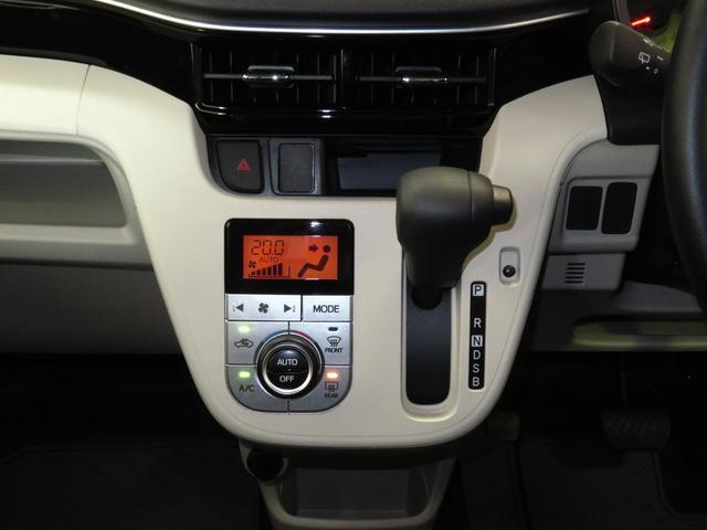 XリミテッドII SAIII 走行3639km バックカメラ 純正アルミ LEDヘッドライト 運転席シートヒーター オートハイビーム アイドリングストップ オートエアコン オートライト 盗難警報 キーフリー スマアシIII(14枚目)