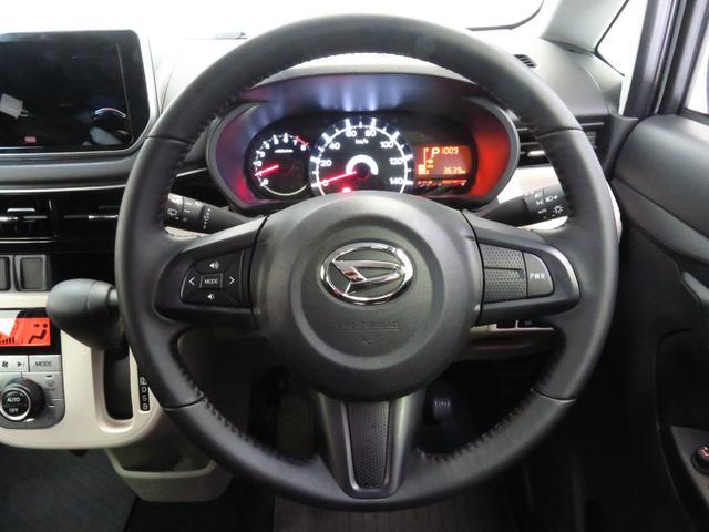 XリミテッドII SAIII 走行3639km バックカメラ 純正アルミ LEDヘッドライト 運転席シートヒーター オートハイビーム アイドリングストップ オートエアコン オートライト 盗難警報 キーフリー スマアシIII(16枚目)