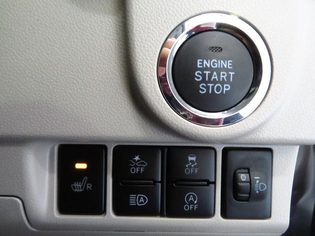 XリミテッドII SAIII 走行3639km バックカメラ 純正アルミ LEDヘッドライト 運転席シートヒーター オートハイビーム アイドリングストップ オートエアコン オートライト 盗難警報 キーフリー スマアシIII(17枚目)