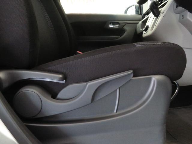 XリミテッドII SAIII 走行3639km バックカメラ 純正アルミ LEDヘッドライト 運転席シートヒーター オートハイビーム アイドリングストップ オートエアコン オートライト 盗難警報 キーフリー スマアシIII(20枚目)