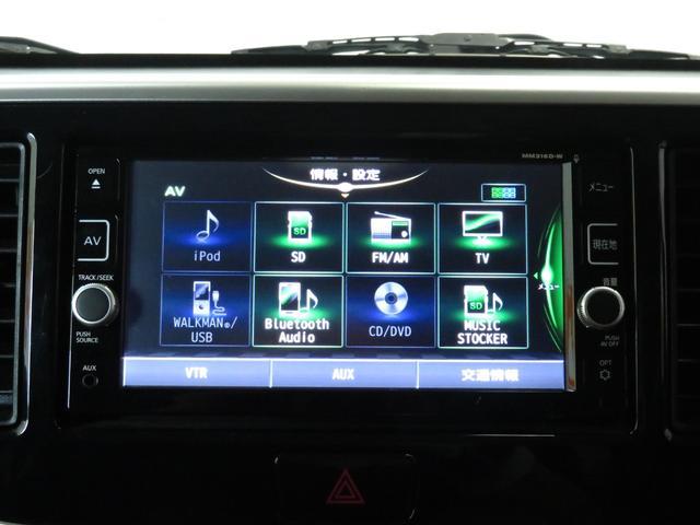 ハイウェイスター S ワンオーナー 衝突被害軽減ブレーキ 純正地デジナビ DVD再生Bluetooth対応 全周囲カメラ 純正アルミ ドラレコ ETC 両側電動スライドドア 運転席シートヒーター オートハイビーム 盗難警報(13枚目)
