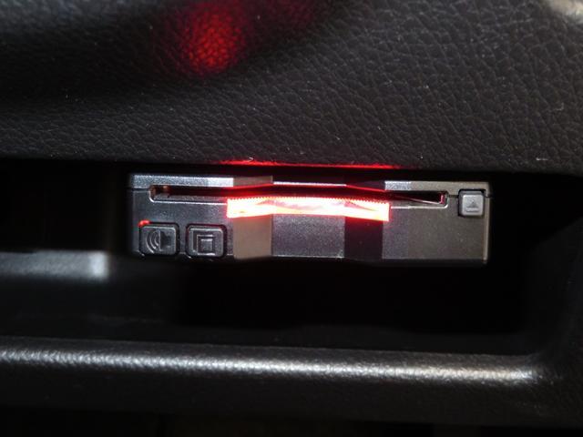 ハイウェイスター S ワンオーナー 衝突被害軽減ブレーキ 純正地デジナビ DVD再生Bluetooth対応 全周囲カメラ 純正アルミ ドラレコ ETC 両側電動スライドドア 運転席シートヒーター オートハイビーム 盗難警報(18枚目)