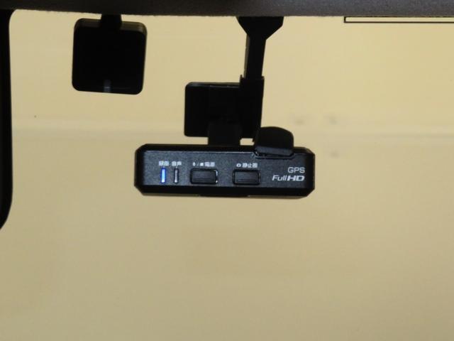 ハイウェイスター S ワンオーナー 衝突被害軽減ブレーキ 純正地デジナビ DVD再生Bluetooth対応 全周囲カメラ 純正アルミ ドラレコ ETC 両側電動スライドドア 運転席シートヒーター オートハイビーム 盗難警報(19枚目)