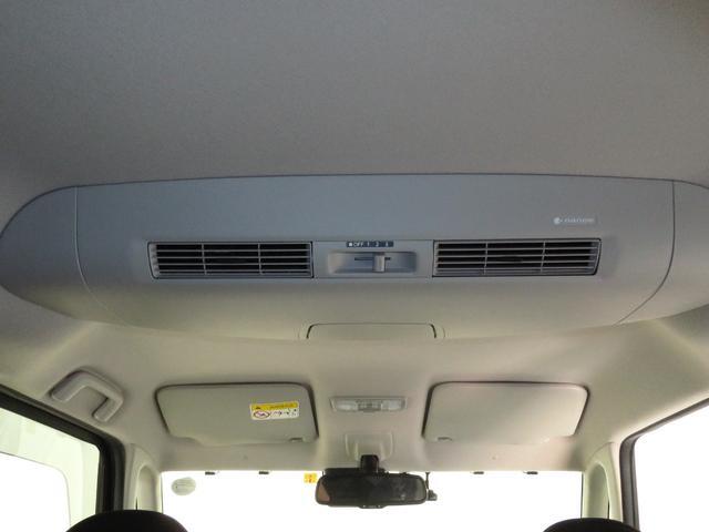 ハイウェイスター S ワンオーナー 衝突被害軽減ブレーキ 純正地デジナビ DVD再生Bluetooth対応 全周囲カメラ 純正アルミ ドラレコ ETC 両側電動スライドドア 運転席シートヒーター オートハイビーム 盗難警報(26枚目)