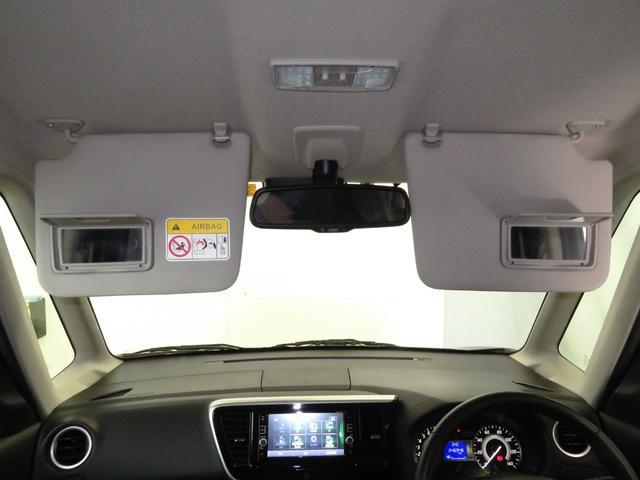 ハイウェイスター S ワンオーナー 衝突被害軽減ブレーキ 純正地デジナビ DVD再生Bluetooth対応 全周囲カメラ 純正アルミ ドラレコ ETC 両側電動スライドドア 運転席シートヒーター オートハイビーム 盗難警報(29枚目)