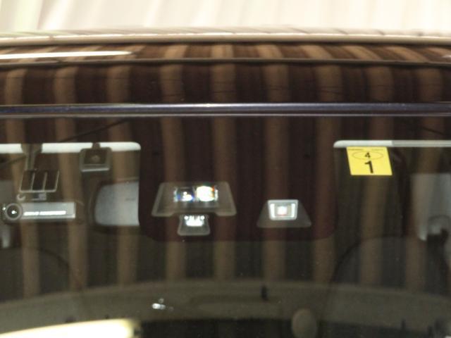 ハイウェイスター S ワンオーナー 衝突被害軽減ブレーキ 純正地デジナビ DVD再生Bluetooth対応 全周囲カメラ 純正アルミ ドラレコ ETC 両側電動スライドドア 運転席シートヒーター オートハイビーム 盗難警報(31枚目)