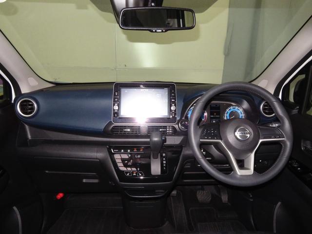 ハイウェイスター X ワンオーナー 走行11945km 衝突被害軽減装置 9型純正地デジナビ DVD再生 Bluetooth対応 全周囲カメラ 純正アルミ ドラレコ シートヒーター ディスプレイ付ルームミラ-盗難警報(10枚目)