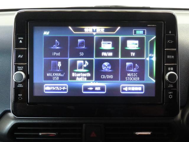 ハイウェイスター X ワンオーナー 走行11945km 衝突被害軽減装置 9型純正地デジナビ DVD再生 Bluetooth対応 全周囲カメラ 純正アルミ ドラレコ シートヒーター ディスプレイ付ルームミラ-盗難警報(13枚目)