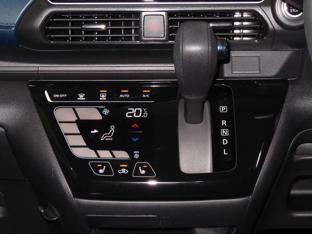 ハイウェイスター X ワンオーナー 走行11945km 衝突被害軽減装置 9型純正地デジナビ DVD再生 Bluetooth対応 全周囲カメラ 純正アルミ ドラレコ シートヒーター ディスプレイ付ルームミラ-盗難警報(14枚目)