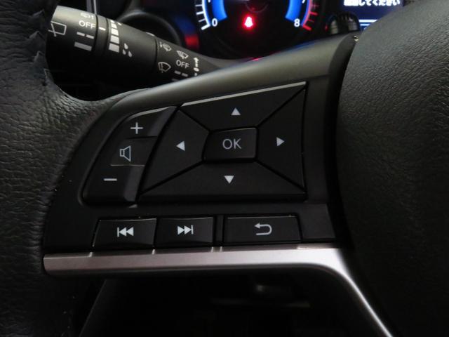 ハイウェイスター X ワンオーナー 走行11945km 衝突被害軽減装置 9型純正地デジナビ DVD再生 Bluetooth対応 全周囲カメラ 純正アルミ ドラレコ シートヒーター ディスプレイ付ルームミラ-盗難警報(17枚目)