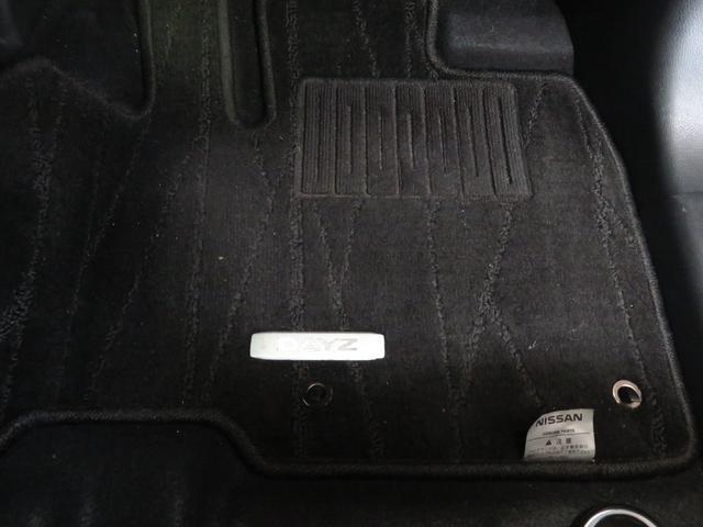 ハイウェイスター X ワンオーナー 走行11945km 衝突被害軽減装置 9型純正地デジナビ DVD再生 Bluetooth対応 全周囲カメラ 純正アルミ ドラレコ シートヒーター ディスプレイ付ルームミラ-盗難警報(27枚目)