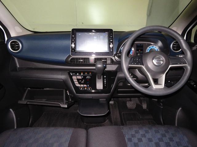 ハイウェイスター X ワンオーナー 走行11945km 衝突被害軽減装置 9型純正地デジナビ DVD再生 Bluetooth対応 全周囲カメラ 純正アルミ ドラレコ シートヒーター ディスプレイ付ルームミラ-盗難警報(28枚目)