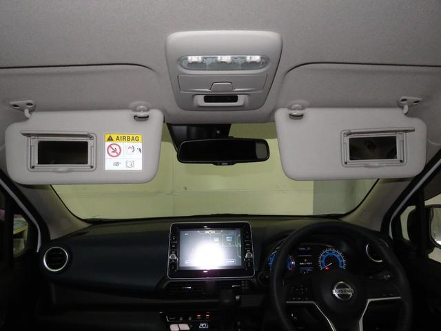 ハイウェイスター X ワンオーナー 走行11945km 衝突被害軽減装置 9型純正地デジナビ DVD再生 Bluetooth対応 全周囲カメラ 純正アルミ ドラレコ シートヒーター ディスプレイ付ルームミラ-盗難警報(29枚目)