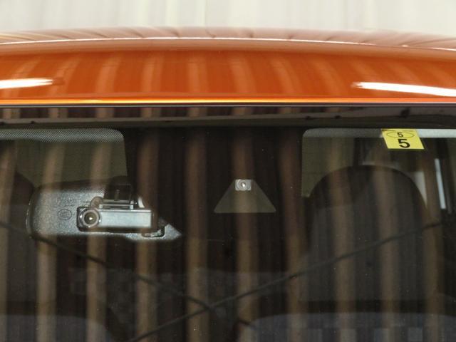 ハイウェイスター X ワンオーナー 走行11945km 衝突被害軽減装置 9型純正地デジナビ DVD再生 Bluetooth対応 全周囲カメラ 純正アルミ ドラレコ シートヒーター ディスプレイ付ルームミラ-盗難警報(31枚目)