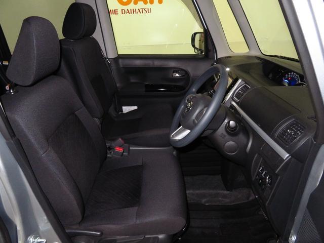 カスタムX SAII ウェルカムシート 福祉車両 ワンオーナー 8型地デジナビ DVD再生 Bluetooth対応 バックカメラ 純正アルミ 両側電動スライドドア LEDヘッドライト 衝突被害軽減ブレーキ スマアシII(8枚目)