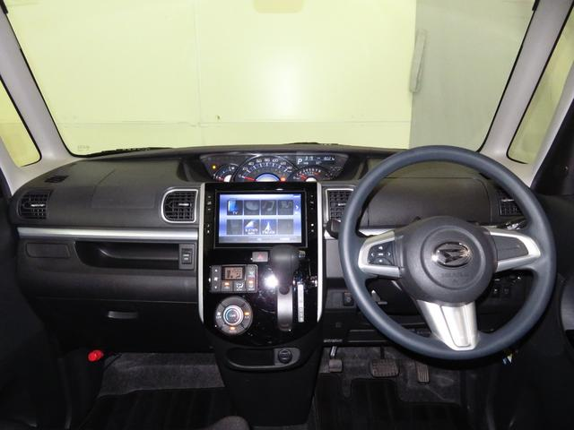 カスタムX SAII ウェルカムシート 福祉車両 ワンオーナー 8型地デジナビ DVD再生 Bluetooth対応 バックカメラ 純正アルミ 両側電動スライドドア LEDヘッドライト 衝突被害軽減ブレーキ スマアシII(9枚目)