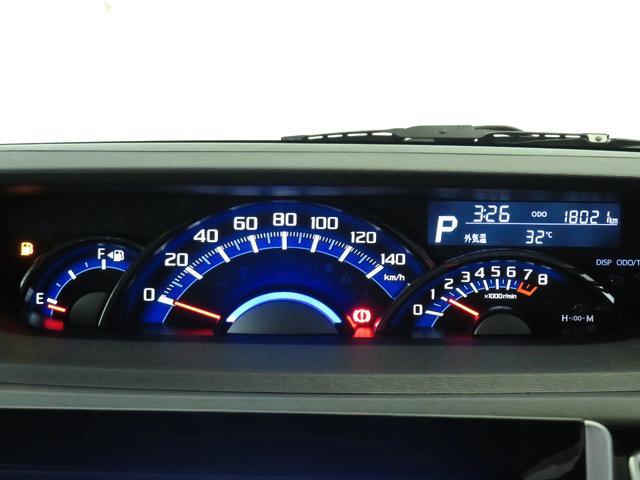 カスタムX SAII ウェルカムシート 福祉車両 ワンオーナー 8型地デジナビ DVD再生 Bluetooth対応 バックカメラ 純正アルミ 両側電動スライドドア LEDヘッドライト 衝突被害軽減ブレーキ スマアシII(12枚目)
