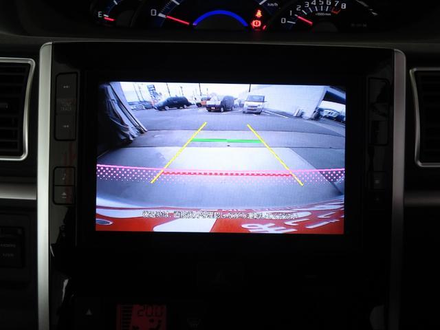 カスタムX SAII ウェルカムシート 福祉車両 ワンオーナー 8型地デジナビ DVD再生 Bluetooth対応 バックカメラ 純正アルミ 両側電動スライドドア LEDヘッドライト 衝突被害軽減ブレーキ スマアシII(13枚目)
