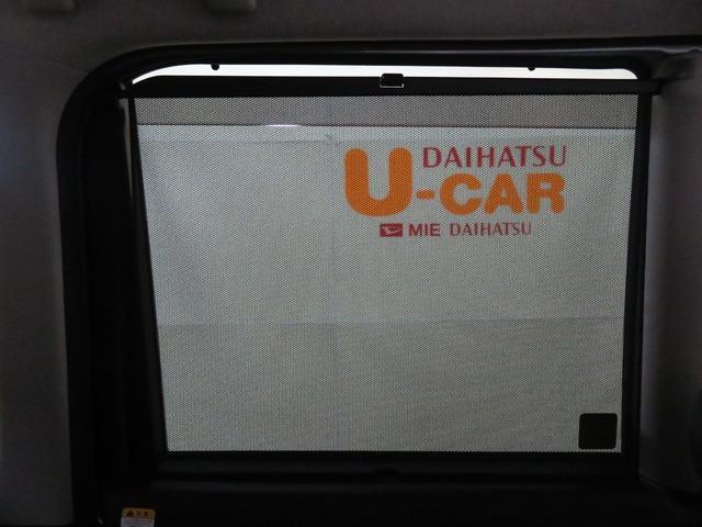 カスタムX SAII ウェルカムシート 福祉車両 ワンオーナー 8型地デジナビ DVD再生 Bluetooth対応 バックカメラ 純正アルミ 両側電動スライドドア LEDヘッドライト 衝突被害軽減ブレーキ スマアシII(26枚目)