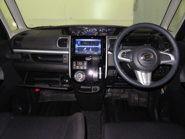 カスタムX SAII ウェルカムシート 福祉車両 ワンオーナー 8型地デジナビ DVD再生 Bluetooth対応 バックカメラ 純正アルミ 両側電動スライドドア LEDヘッドライト 衝突被害軽減ブレーキ スマアシII(28枚目)