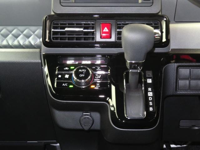 カスタムX 走行16507km 6.2インチディスプレイオーディオ DVD再生 全周囲カメラ 純正アルミ 自動駐車システム 両側電動スライドドア 次世代スマアシ オートハイビーム コーナーセンサー オートエアコン(15枚目)