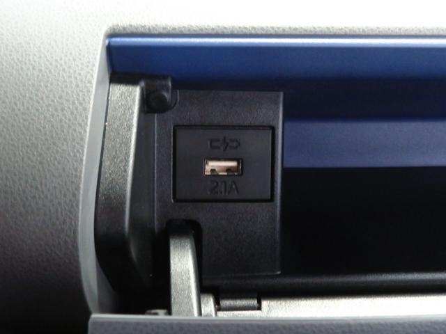 カスタムX 走行16507km 6.2インチディスプレイオーディオ DVD再生 全周囲カメラ 純正アルミ 自動駐車システム 両側電動スライドドア 次世代スマアシ オートハイビーム コーナーセンサー オートエアコン(24枚目)