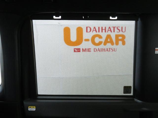 カスタムX 走行16507km 6.2インチディスプレイオーディオ DVD再生 全周囲カメラ 純正アルミ 自動駐車システム 両側電動スライドドア 次世代スマアシ オートハイビーム コーナーセンサー オートエアコン(26枚目)
