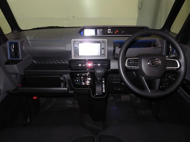 カスタムX 走行16507km 6.2インチディスプレイオーディオ DVD再生 全周囲カメラ 純正アルミ 自動駐車システム 両側電動スライドドア 次世代スマアシ オートハイビーム コーナーセンサー オートエアコン(28枚目)