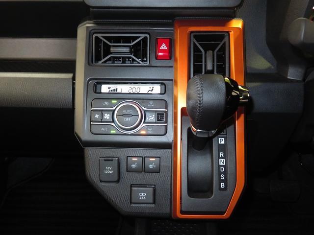 Gターボ 届出済未使用車 走行4km バックカメラ 純正アルミ 次世代スマアシ 追従式クルーズコントロール コーナーセンサー オートハイビーム 前席シートヒーター 電動パーキングブレーキ オートブレーキホールド(14枚目)