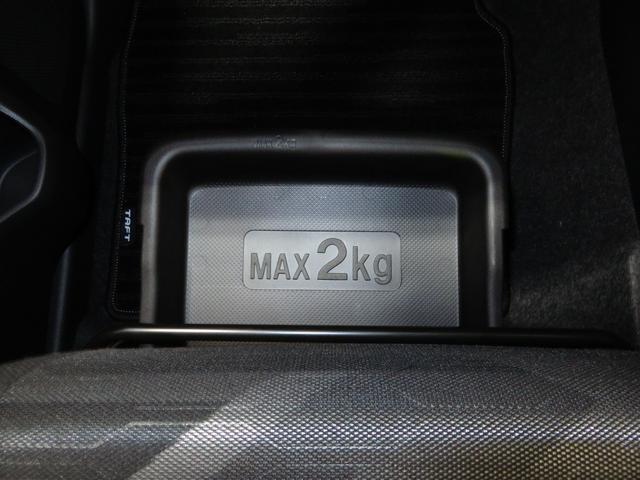 Gターボ 届出済未使用車 走行4km バックカメラ 純正アルミ 次世代スマアシ 追従式クルーズコントロール コーナーセンサー オートハイビーム 前席シートヒーター 電動パーキングブレーキ オートブレーキホールド(25枚目)