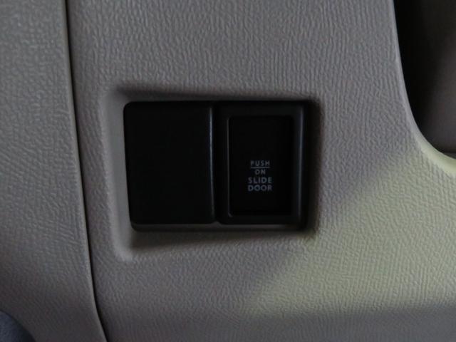 リミテッド ワンオーナー Clarion製CDチューナー 社外アルミ 両側スライド片側電動ドア LEDヘッドライト ETC オートライト 盗難警報 キーフリー プッシュエンジンスタータ(24枚目)