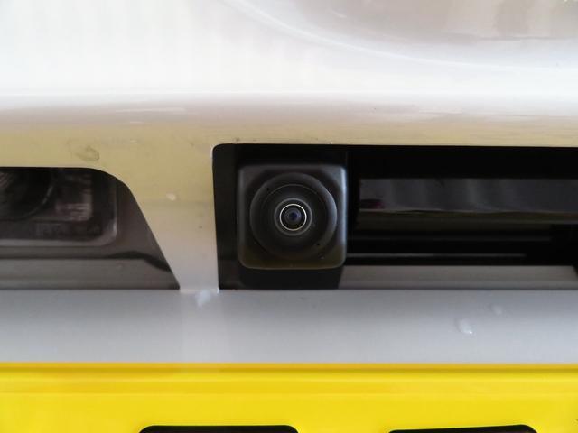 カスタム XリミテッドII SAIII 届出済未使用車 走行8km 全周囲カメラ 純正アルミ LEDヘッドライト オートハイビーム オートライト オートエアコン 運転席シートヒーター 盗難警報 衝突被害軽減ブレーキ スマアシIII(33枚目)