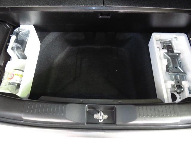 ハイブリッドMV 1200cc フルセグナビ DVD再生 Bluetooth対応 全周囲カメラ 衝突被害軽減装置 純正アルミ ドラレコ ETC 両側スライド片側電動ドア 運転席シートヒーター オートエアコン 盗難警報(8枚目)