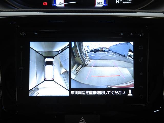 ハイブリッドMV 1200cc フルセグナビ DVD再生 Bluetooth対応 全周囲カメラ 衝突被害軽減装置 純正アルミ ドラレコ ETC 両側スライド片側電動ドア 運転席シートヒーター オートエアコン 盗難警報(13枚目)