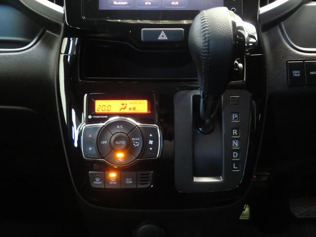 ハイブリッドMV 1200cc フルセグナビ DVD再生 Bluetooth対応 全周囲カメラ 衝突被害軽減装置 純正アルミ ドラレコ ETC 両側スライド片側電動ドア 運転席シートヒーター オートエアコン 盗難警報(14枚目)