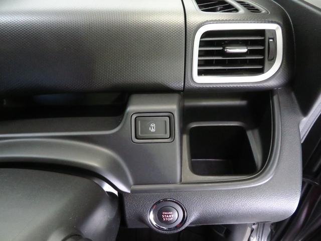 ハイブリッドMV 1200cc フルセグナビ DVD再生 Bluetooth対応 全周囲カメラ 衝突被害軽減装置 純正アルミ ドラレコ ETC 両側スライド片側電動ドア 運転席シートヒーター オートエアコン 盗難警報(26枚目)